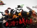 thumbs taichi panda game overview