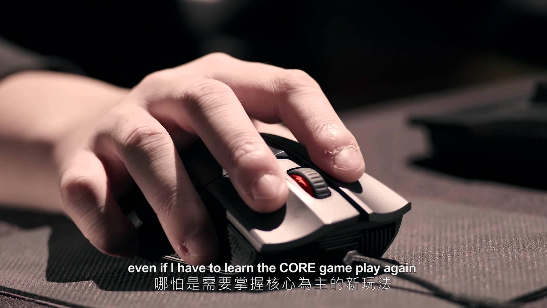 Core Masters Esports Promo