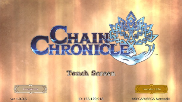 Chain Chronicle Review Post Header