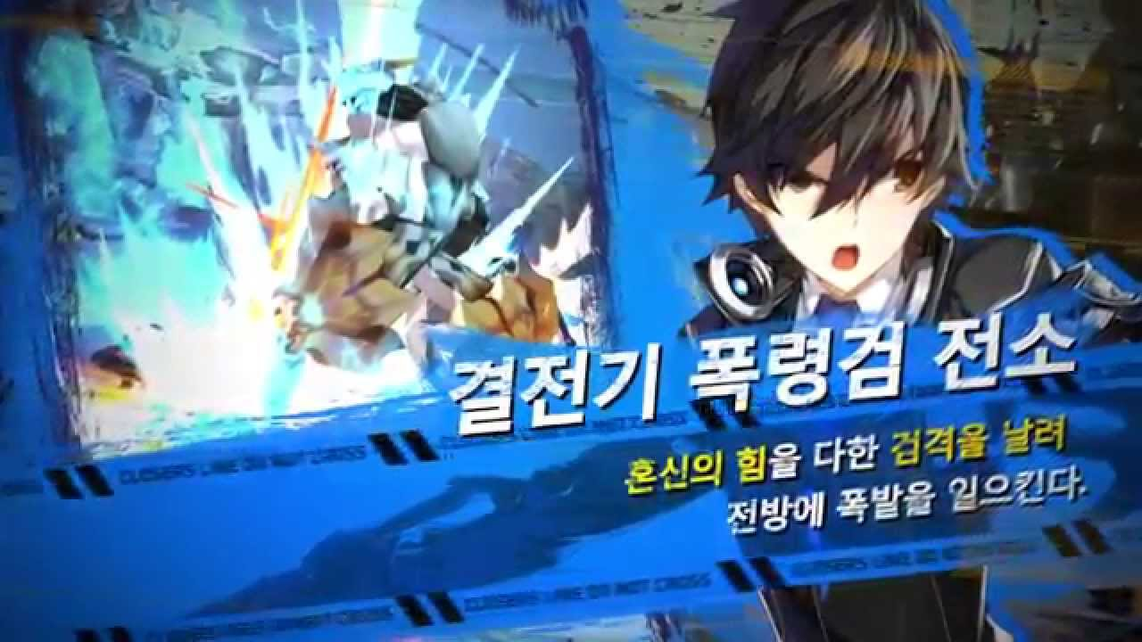 Closers Open Beta Promo