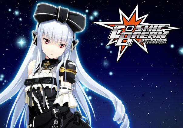 CosmicBreak Game Banner