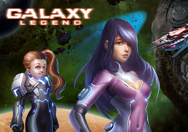 Galaxy Legend Game Profile Banner