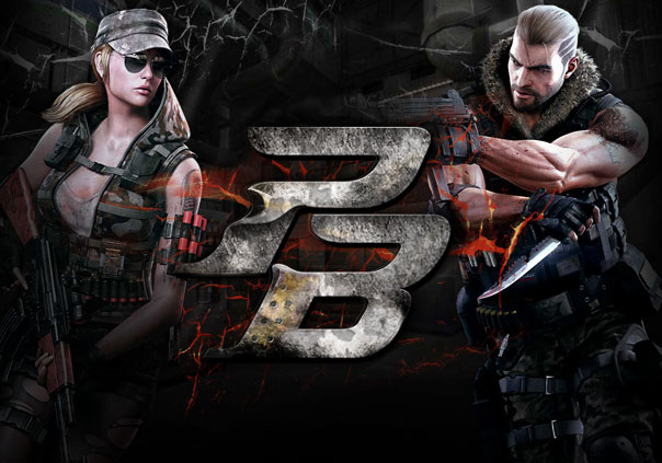 Project Blackout Game Profile Banner