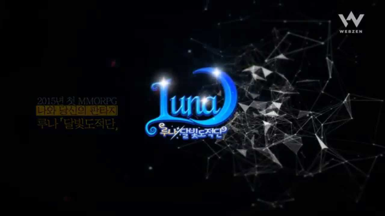 Webzen Announces Luna: Moonlight Thieves Video Thumbnail