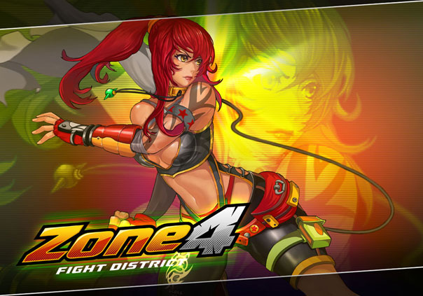 Zone 4: Fight District Game Profile Banner