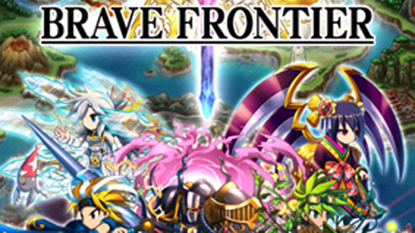 Brave Frontier iOS Review