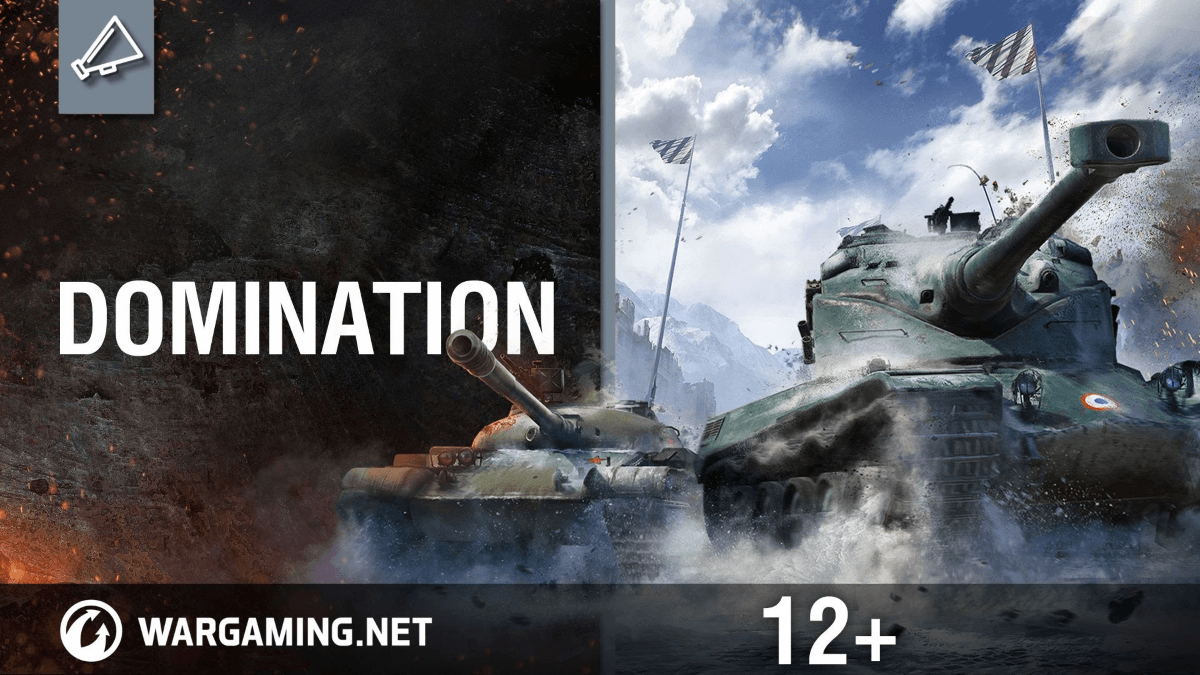 World of Tanks Domination Mode Trailer Thumbnail