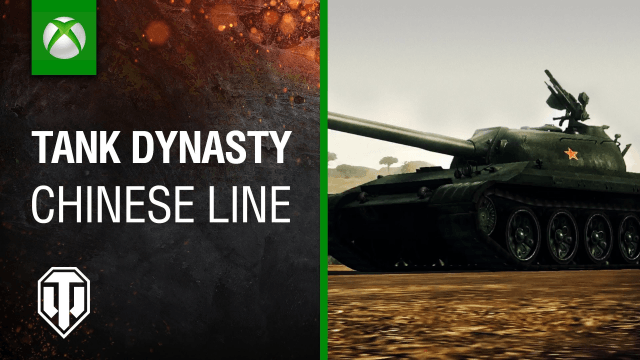 World of Tanks Xbox - Tank Dynasty video thumbnail