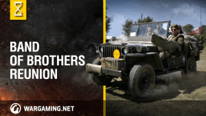 World of Tanks: Band of Brothers Reunion thumbnail