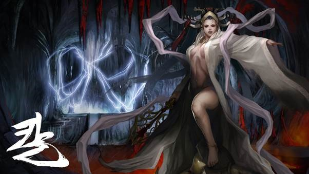 Kal Online Halloween 2015