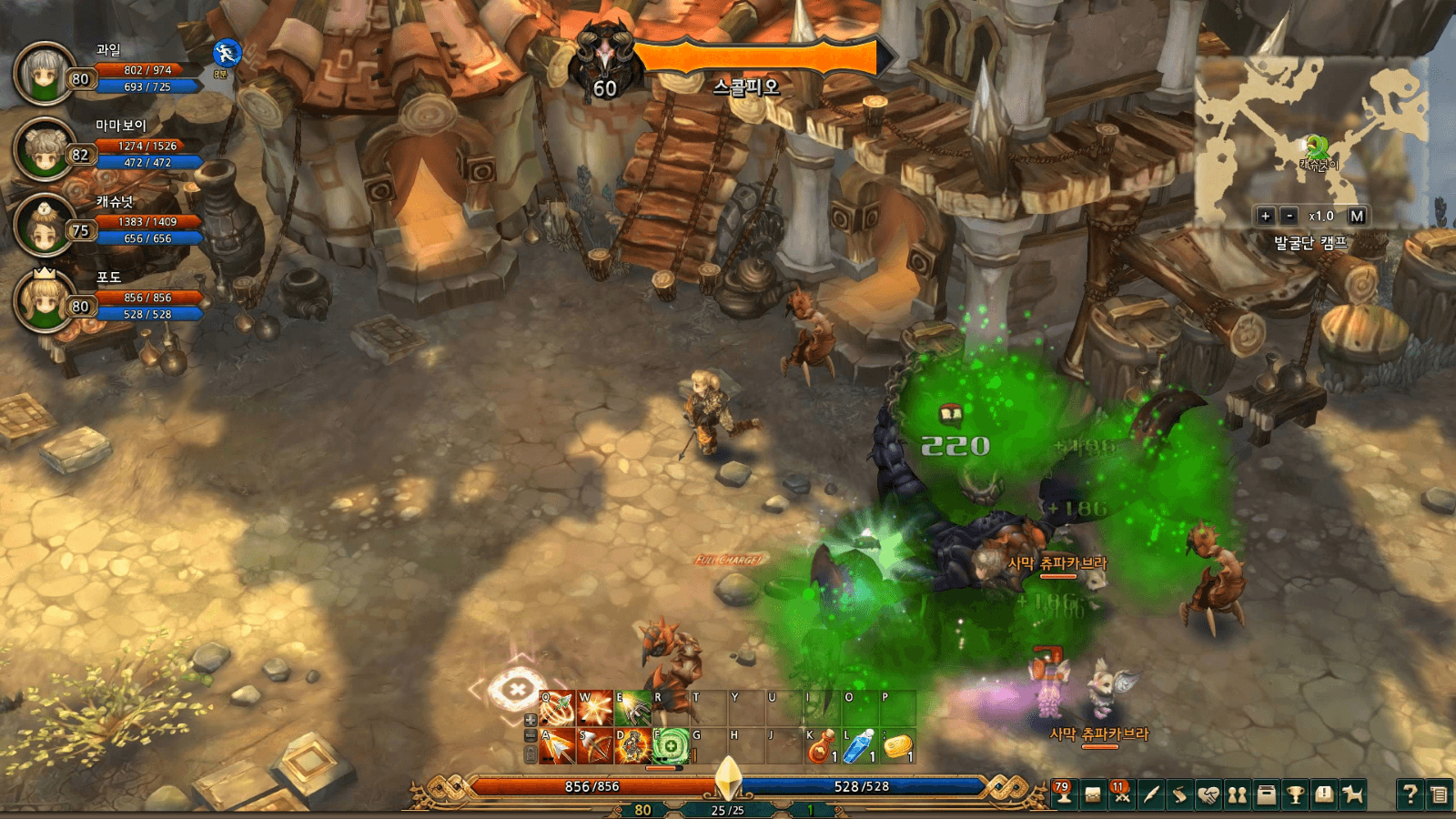Tree of Savior Offers Details on Second English Closed Beta news header