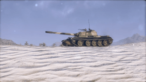 Armored Warfare Type 59 Spotlight video thumbnail