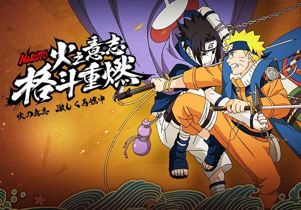 Скачать Игру Naruto Mobile - фото 6