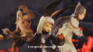 Blade & Soul (Korea) Infinite Tower Trailer thumbnail