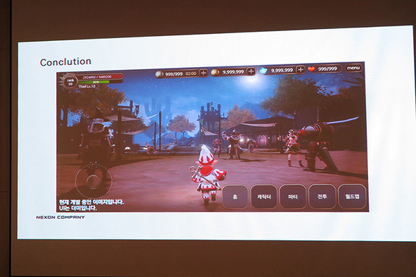 Final Fantasy XI Mobile Gets First Public Preview