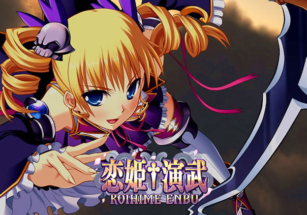 Koihime Enbu Game Profile Banner