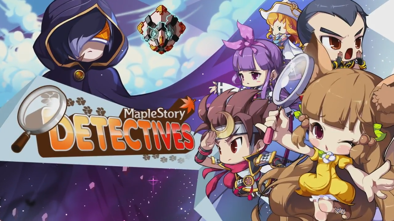 MapleStory Detectives Trailer