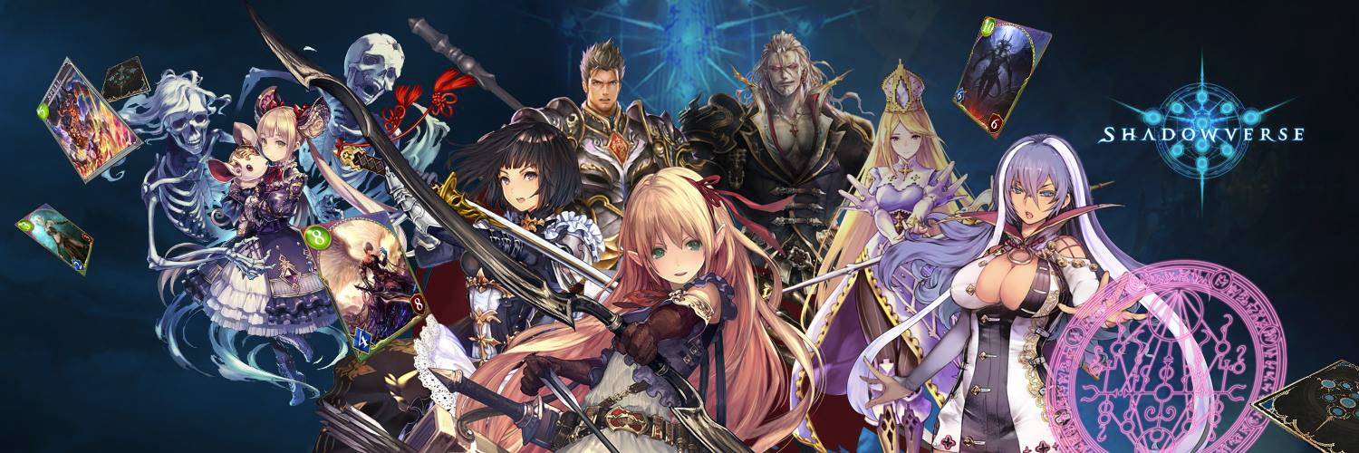 Shadowverse Announces Launch Date
