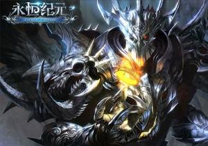 Eternal Crusade Game Profile Banner