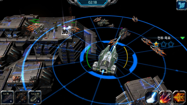 Space Strategy Focus Group Test Registration Now Open