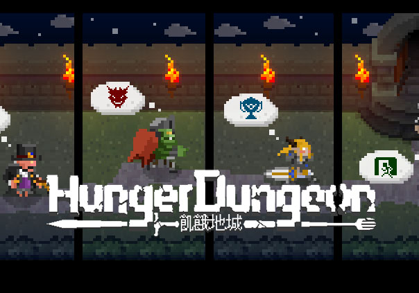 Hunger Dungeon Game Profile