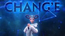 SMITE Intergalactic Chang'e Skin Preview
