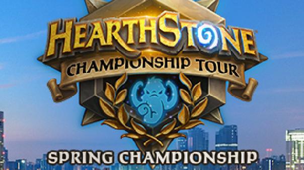 2017 HCT Spring Championship