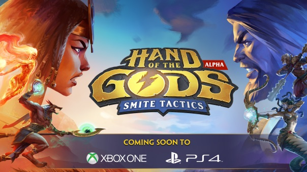 HotGs_Comes to Consoles - Main Image