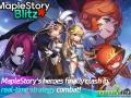 MapleStory Blitz01