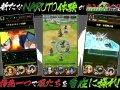 Ultimate Ninja Blazing_MultiScreens Gameplay