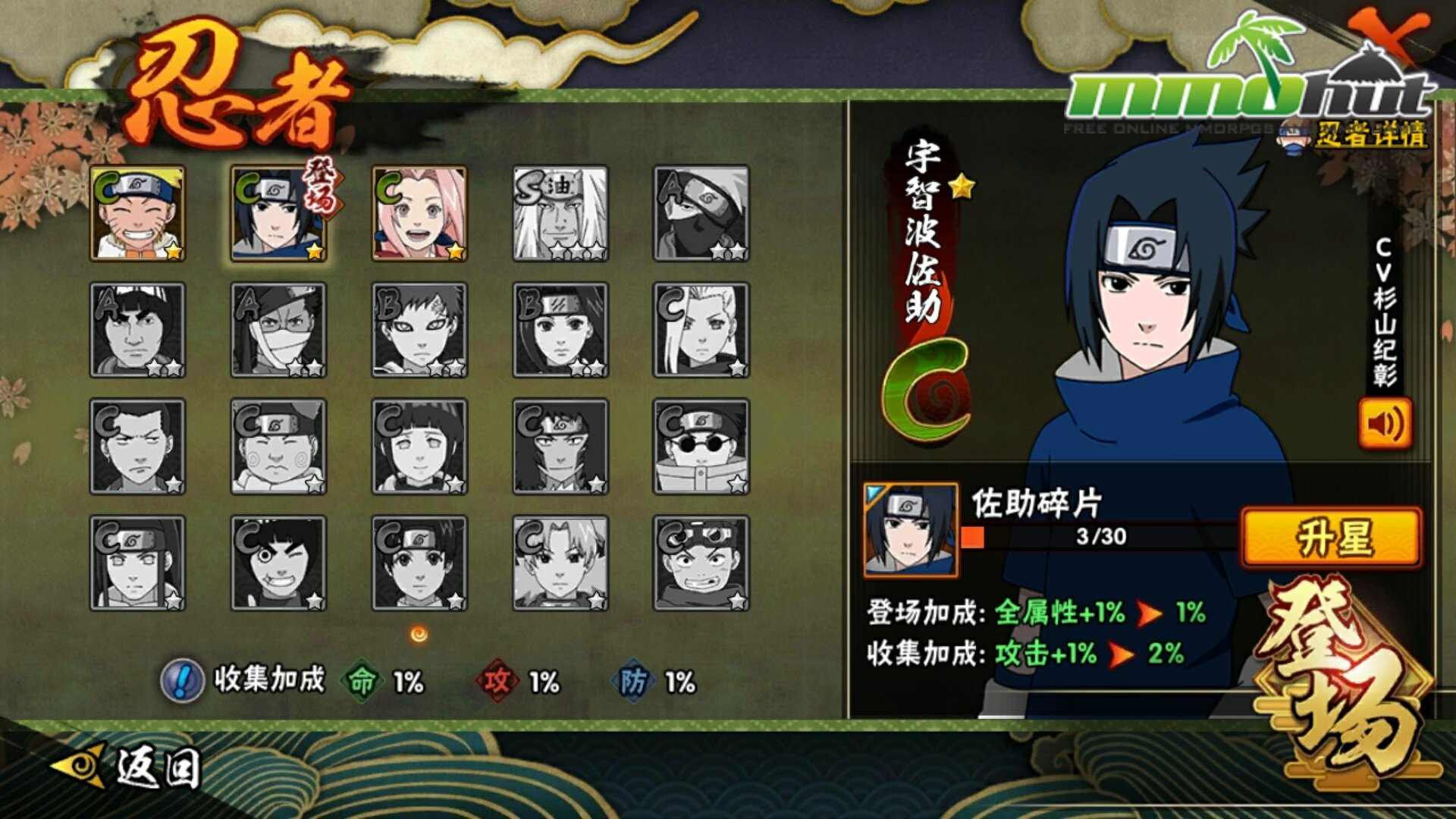 download game naruto mobile offline
