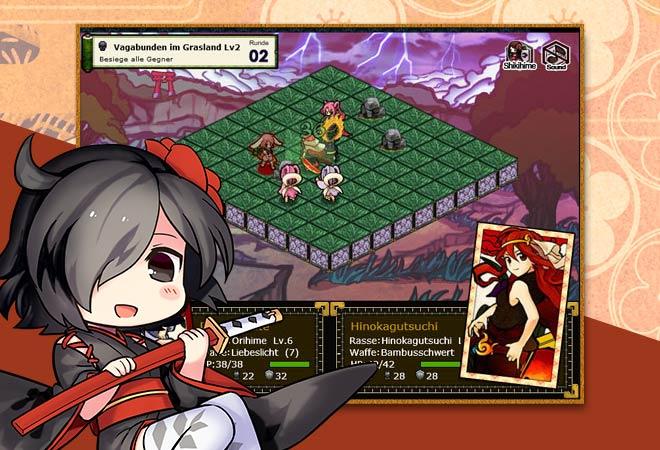 Shikihime Zoushi screen2.jpg