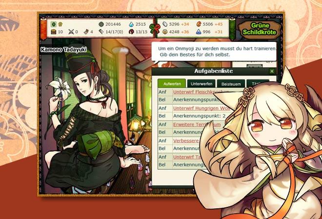 Shikihime Zoushi screen3.jpg