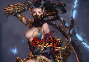 Asura Online Game Banner
