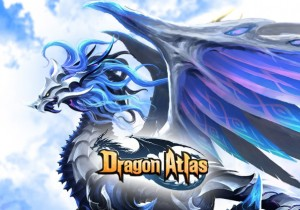 Dragon Atlas Profile Banner