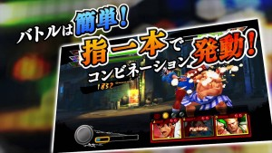 Street Fighter Mobile Trading Card Game Trailer 3 Video Thumbnail