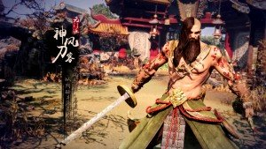 King of Wushu PlayStation 4 Trailer Video Thumbnail