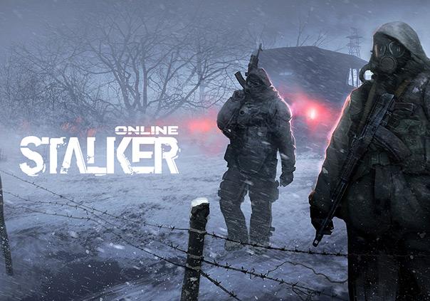 Stalker Online Game Banner