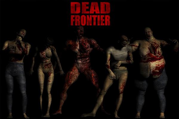 dead-frontier-1