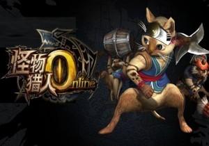 Monster Hunter Online Game Profile Banner