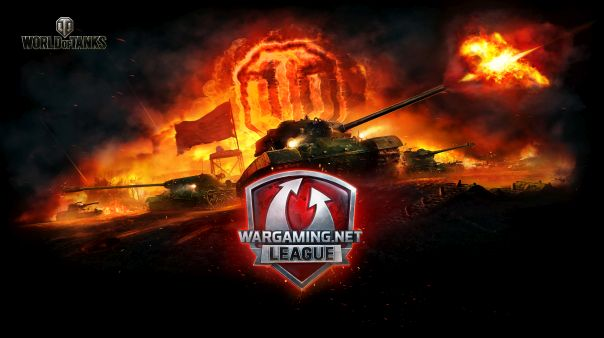 Wargaming-net main banner