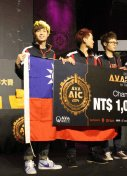 Alliance of Valiant Arms Announce eSports Series with ESL Post Thumbnail