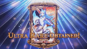 Chain Chronicle: Demon of Attachment Armilus Preview Video Thumbnail