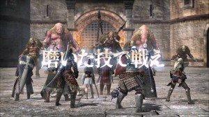 Dragon's Dogma Online: Third Trailer Thumbnail