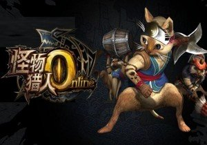 Monster Hunter Online Game Profile Banner
