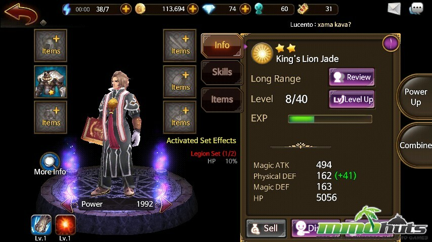 East Legend iOS Mobile Review