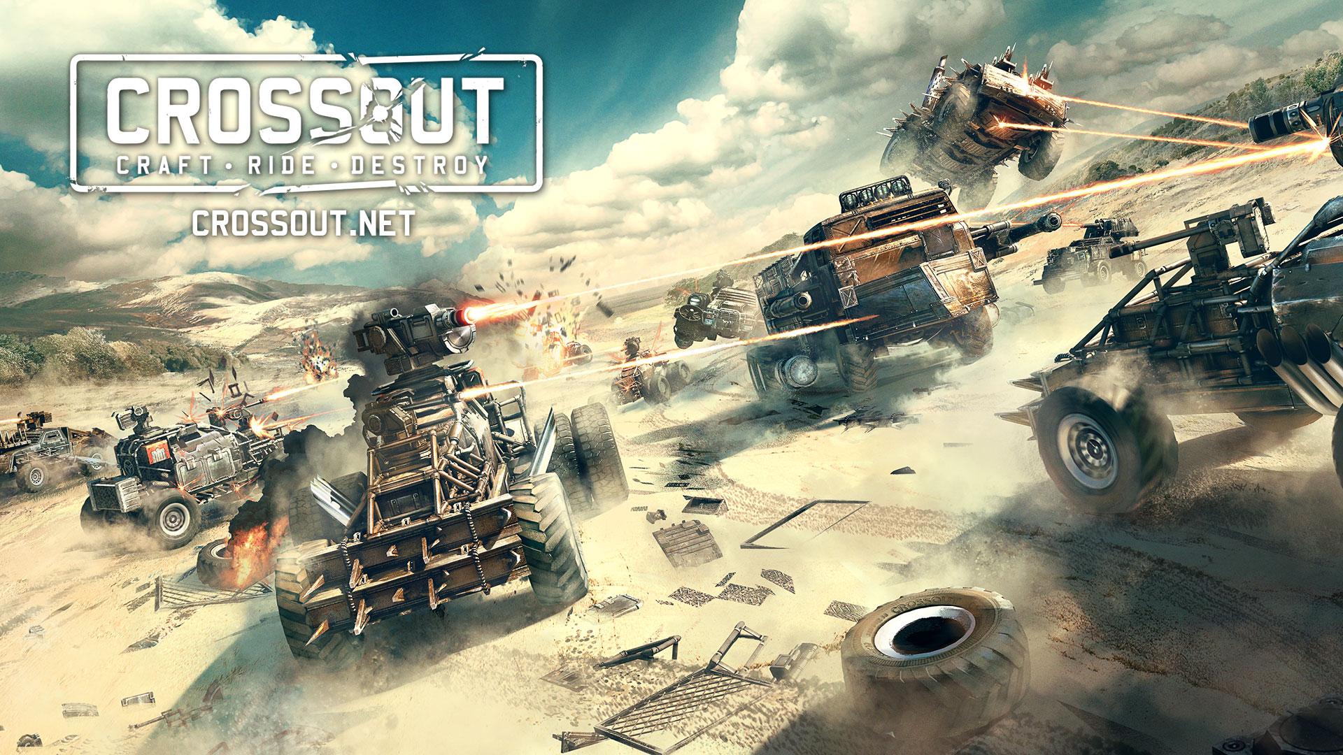 Crossout E32015