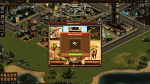 Forge of Empires Summer Event 2015 Video Thumbnail