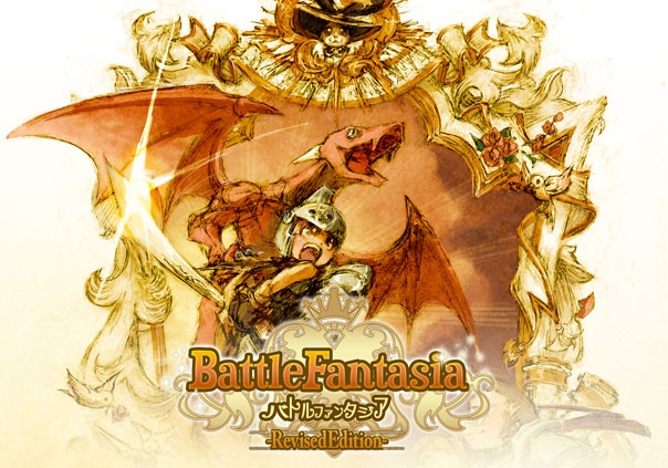 BattleFantasia Game Banner