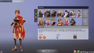 Civilization Online Character Customization Preview video thumbnail